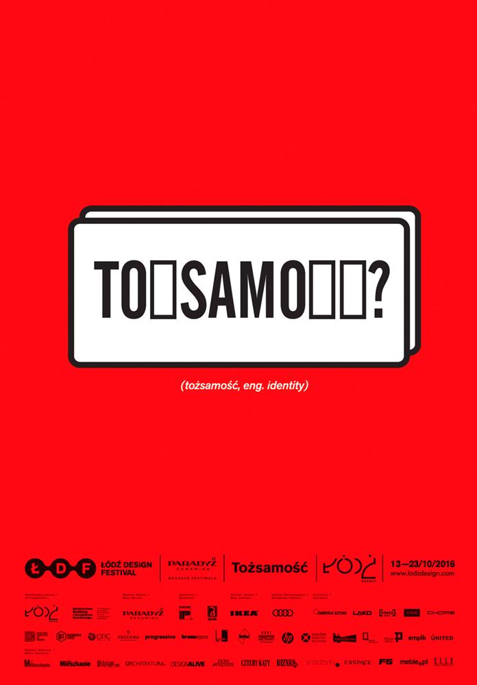Łódź Design Festival - Tożsamość